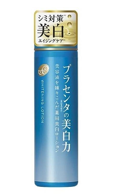誘惑する信者強調プラセホワイター 薬用美白ローション 180mL (医薬部外品)