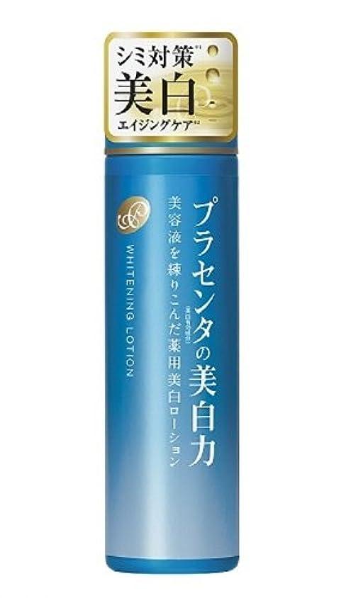 船形メディア顔料プラセホワイター 薬用美白ローション 180mL (医薬部外品)