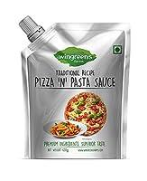 スナックタイム/朝食時最高の醤油|醤油のベスト味は/元農場ピザ「N」パスタソース(450グラム)を保持します