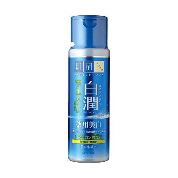 肌研(ハダラボ) 白潤 薬用美白化粧水 170m...の商品画像