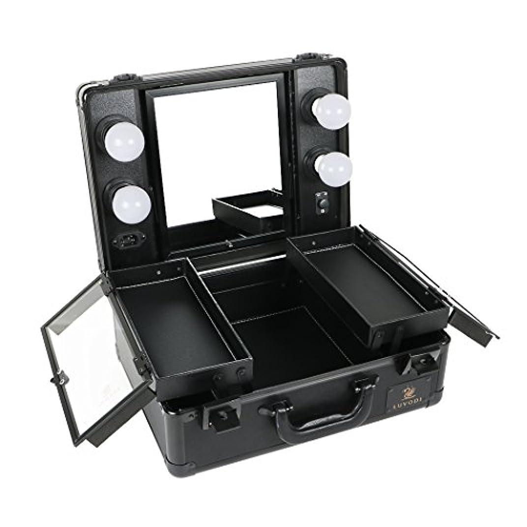 すなわちデンマークグローLUVODI メイクボックス 鏡付き プロ用 コスメ収納ケース 大容量 ハリウッドミラー LEDライト 調光機能付き 卓上 ミニドレッサー 持ち運び 鏡台 鍵付き おしゃれ(黒)