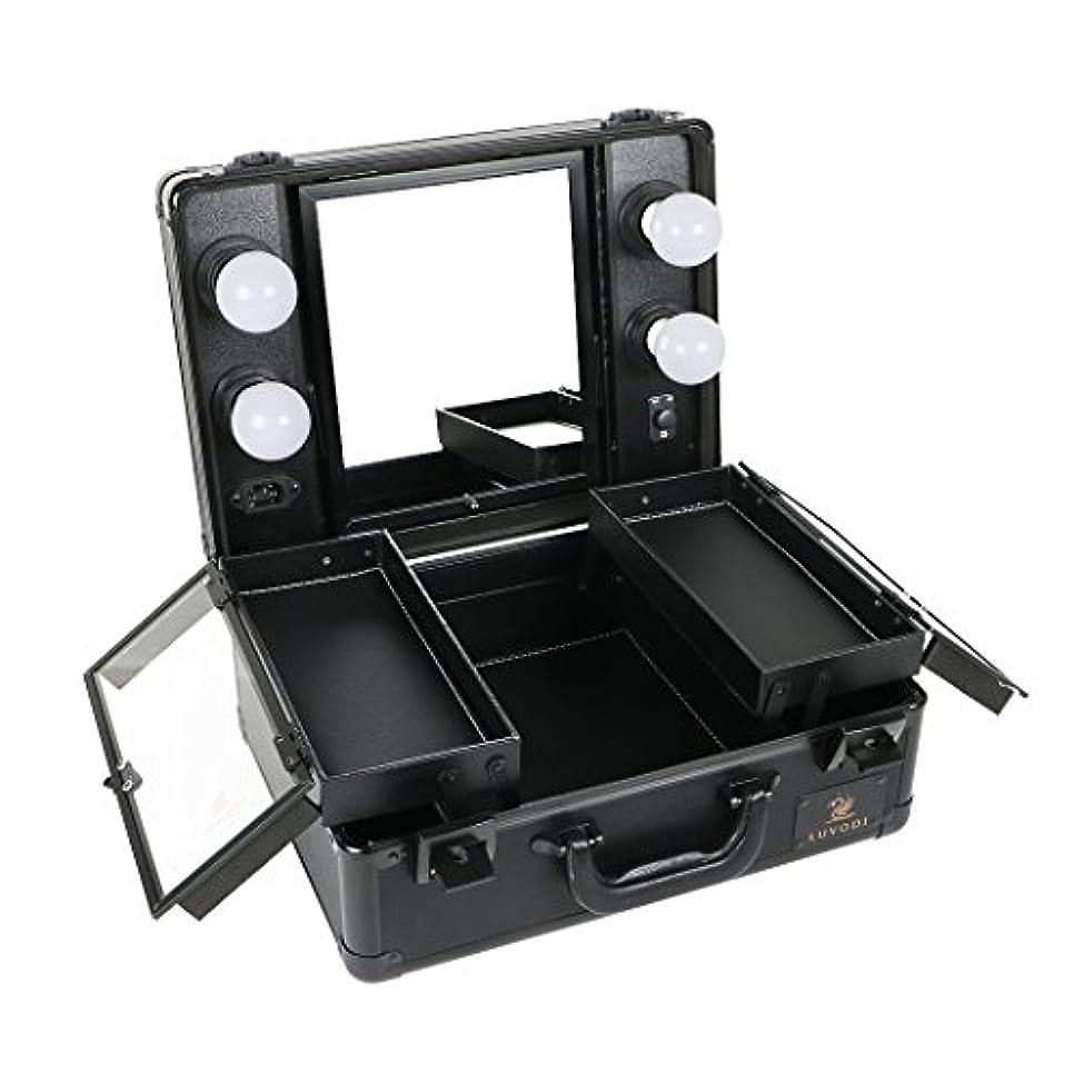 セクション環境独占LUVODI メイクボックス 鏡付き プロ用 コスメ収納ケース 大容量 ハリウッドミラー LEDライト 調光機能付き 卓上 ミニドレッサー 持ち運び 鏡台 鍵付き おしゃれ(黒)