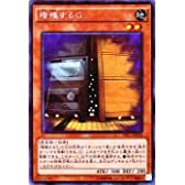 増殖するG シークレットレア 遊戯王 ザ・レアリティ・コレクション trc1-jp026