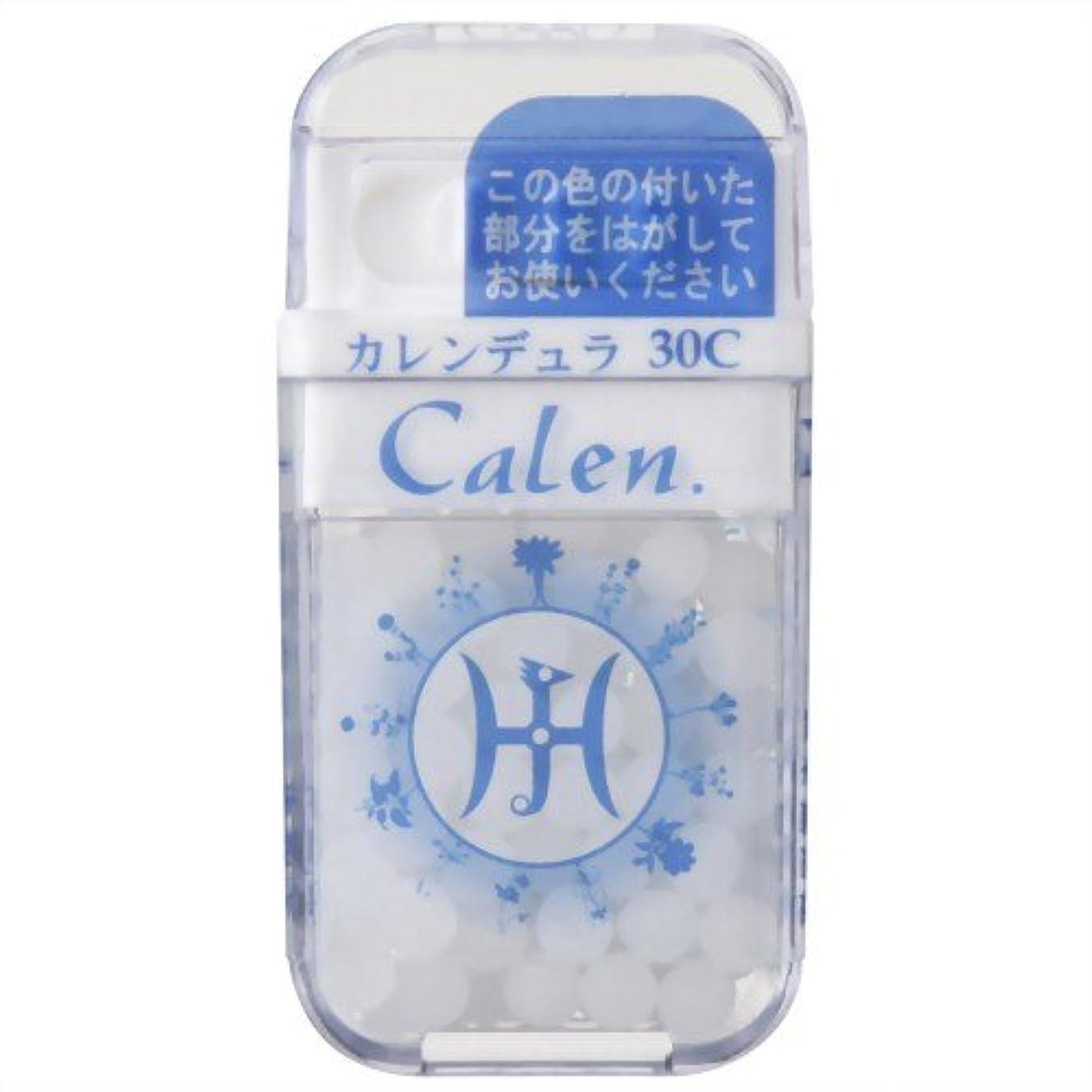 補うコンテンポラリー甲虫ホメオパシージャパンレメディー Calen.  カレンデュラ 30C (大ビン)