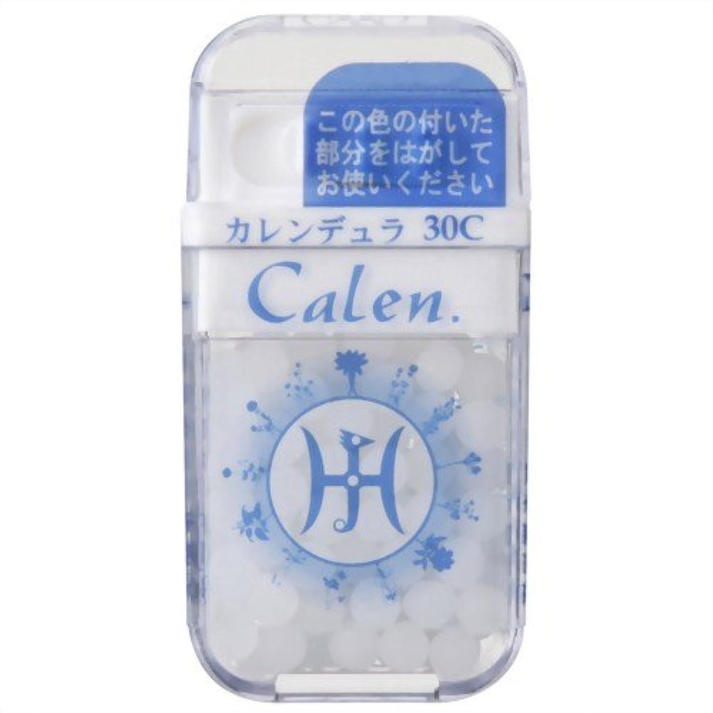 指紋刺します個性ホメオパシージャパンレメディー Calen.  カレンデュラ 30C (大ビン)