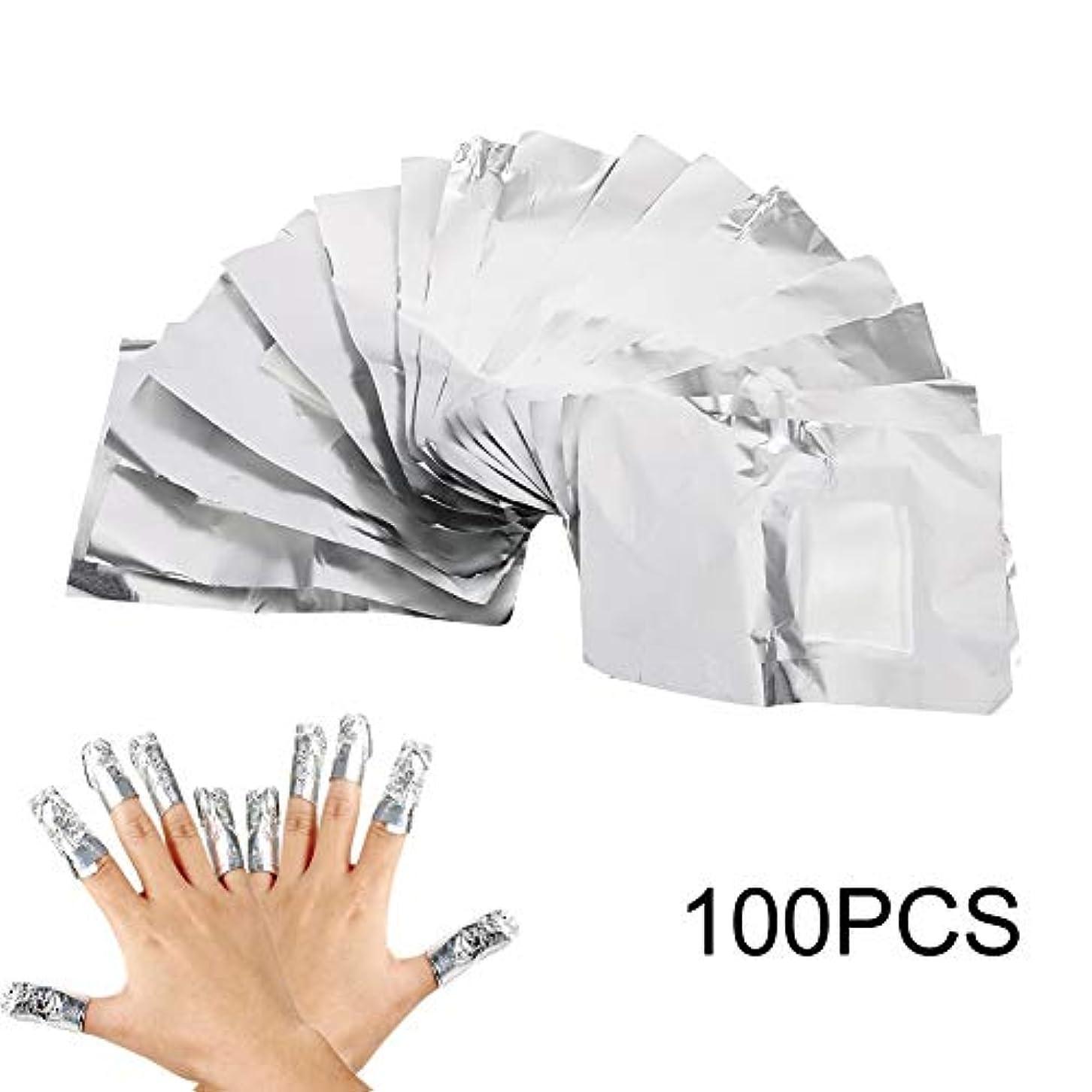 磁気むき出しチャーターネイル除去ホイルラップ 100ピース プロアルミホイルジェルポリッシュ除去ネイルアートリムーバーソークオフジェルラップ