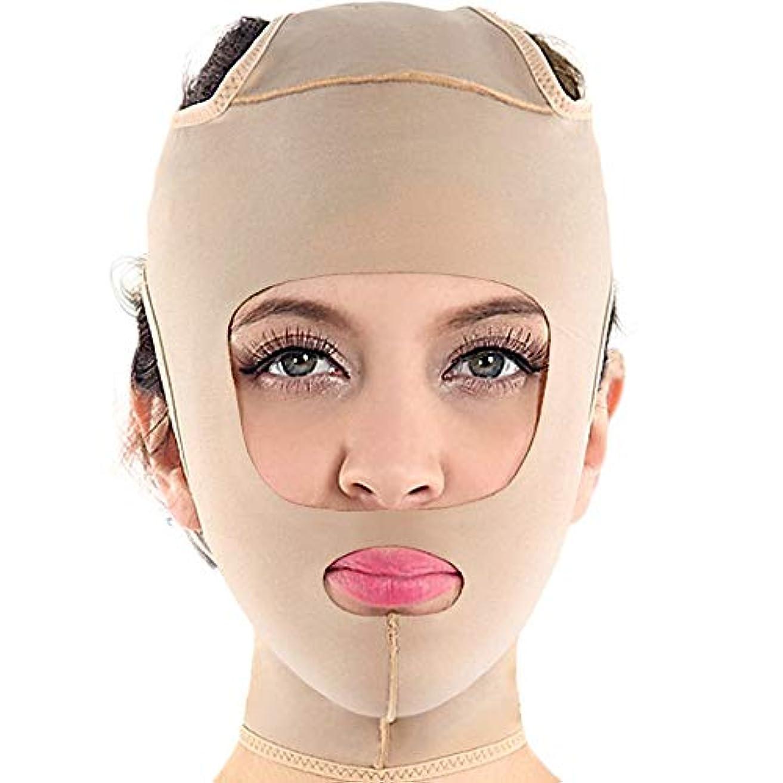 包帯心理的故国薄い顔ベルト、通気性のスリープフェイスリフトフルフェイスマスクリフティングファーミングタイプフェイスリフティング収縮二重顎顔面美容包帯、4つのサイズ (Size : XL)