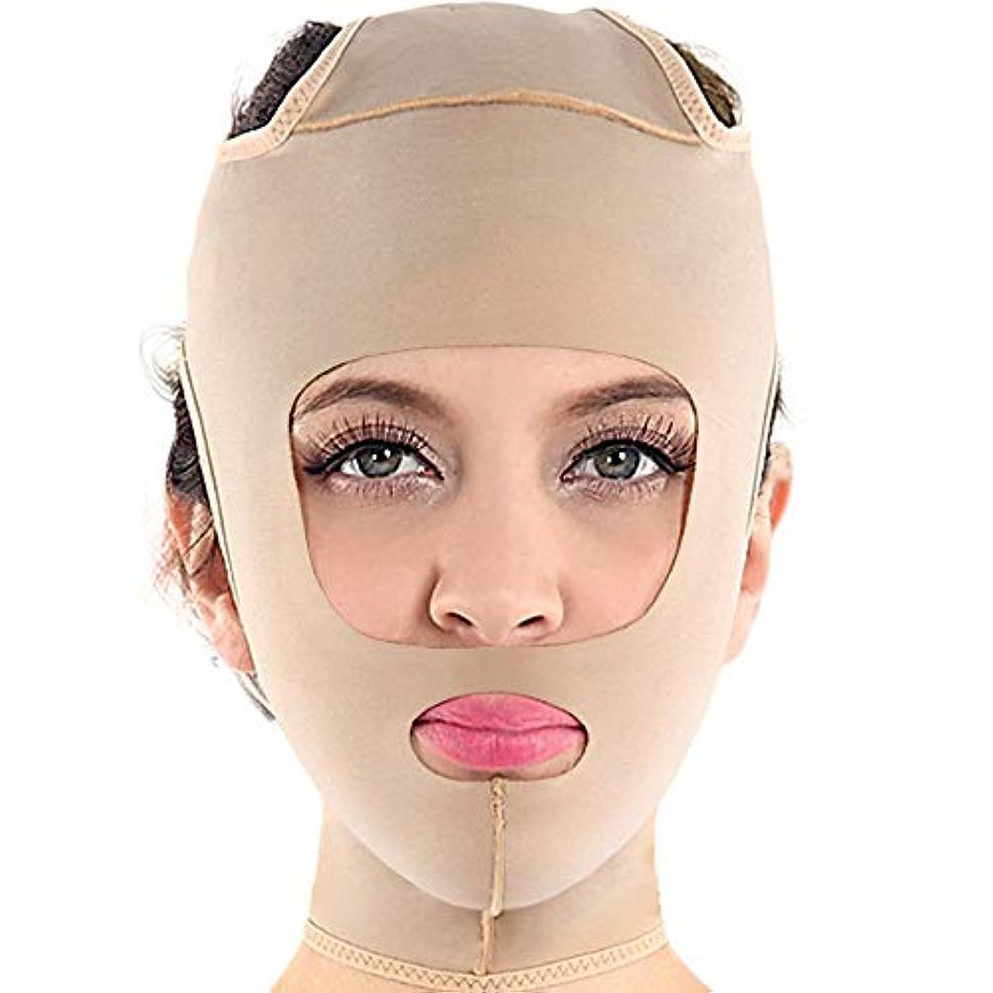再生的誤ってお手伝いさん薄い顔ベルト、通気性のスリープフェイスリフトフルフェイスマスクリフティングファーミングタイプフェイスリフティング収縮二重顎顔面美容包帯、4つのサイズ (Size : XL)