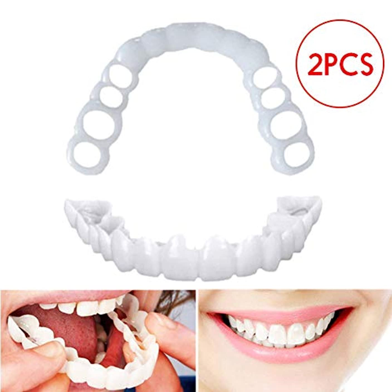 抹消ドラム東2組の一時的な化粧品の歯の義歯の歯の化粧品は装具を模倣しました、即刻の快適な完全なベニヤの歯のスナップキャップを白くします,2pcsupperteeth