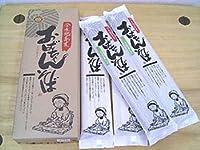 ほっと今庄 おばちゃんそば(乾麺) 200g×4袋入