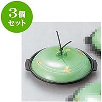 3個セット アルミ製品 陶板(金彩?緑)浅型 [21.5 x 19 x 8cm] 直火 【料亭 旅館 和食器 飲食店 業務用 器 食器】