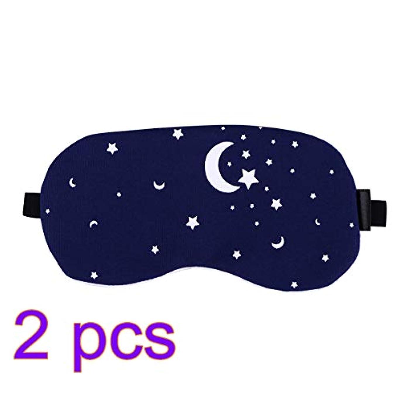 問題広範囲星Healifty コットンとリネンアイスリーピングマスクブラインドパッチアジャストストラップコールド/ホットジェルストレス緩和用女性のためのふくらんでいる目の頭痛を解消2pcs(Starry Sky)