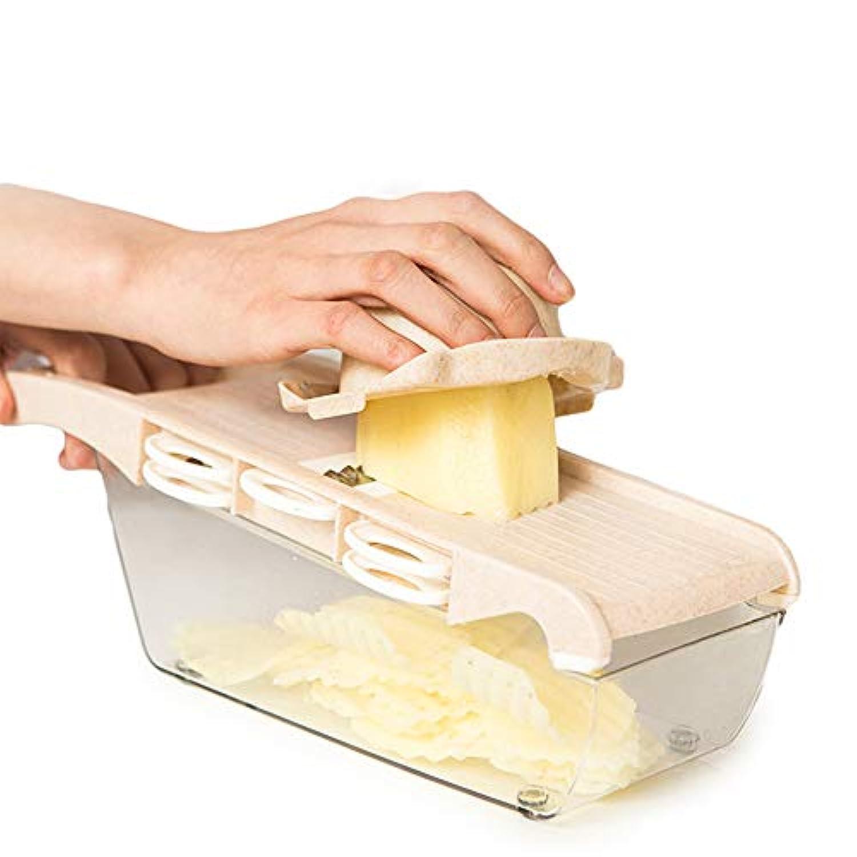 多機能ピーラーグラター野菜カッターツールストレージボックスの手プロテクタ