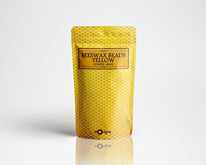 予測粘着性逸脱Beeswax Beads Yellow - Cosmetic Grade - 100g