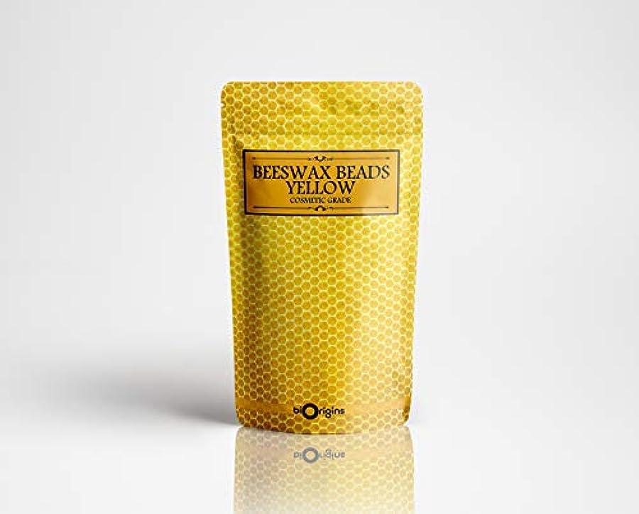 クラウンステートメント困ったBeeswax Beads Yellow - Cosmetic Grade - 100g