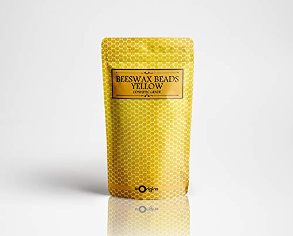 振る舞いベテランシェルターBeeswax Beads Yellow - Cosmetic Grade - 100g