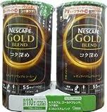 ネスカフェ エコ&システムパック ゴールドブレンドコク深め 110g×2本