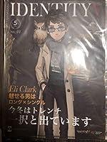 C97 コミケ97 第五人格 冬特集ファッション誌 モデルセット 占い師 イライ・クラーク Identity V