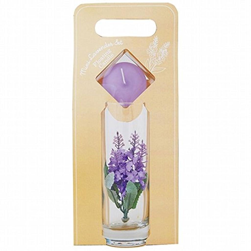 独創的スタイル盆カメヤマキャンドル(kameyama candle) ミニラベンダーセット フローティングキャンドル