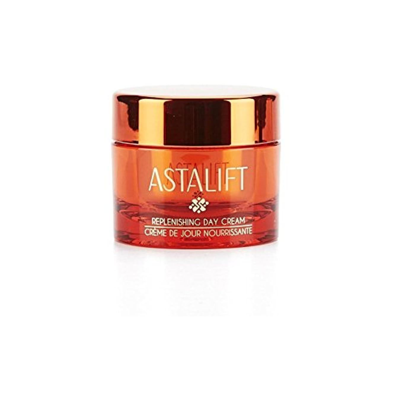 生き返らせるハプニング厚さAstalift Replenishing Day Cream (30G) - アスタリフト補充デイクリーム(30グラム) [並行輸入品]