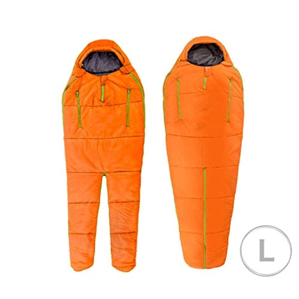 政治家返済陽気なヒューマノイド寝袋ランチブレイクキャンプトリッピング登山暖かい屋外シングル大人の風防 (色 : 2#, サイズ さいず : L l)