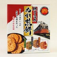 ぬれ煎餅/銚子電鉄 千葉のお土産