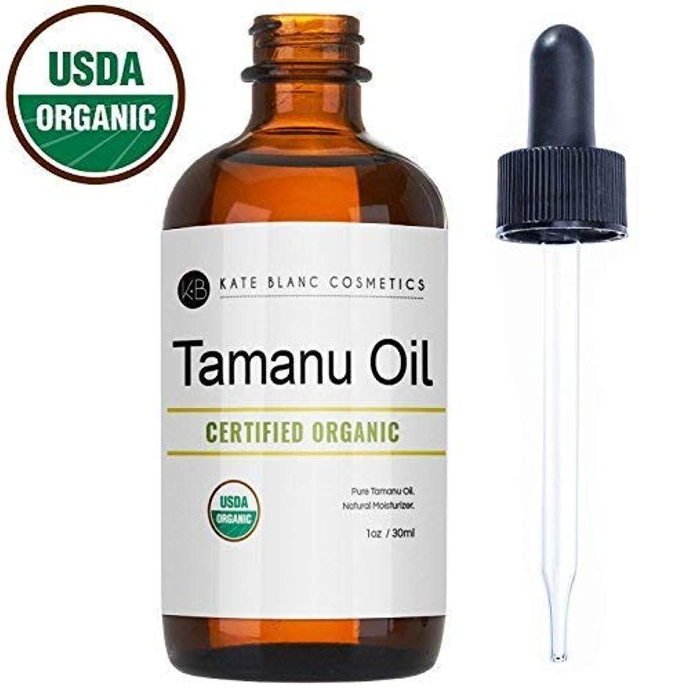 供給クラウンいつでもTamanu Oil 1 fl.oz. 30 ml USDA Certified Organic