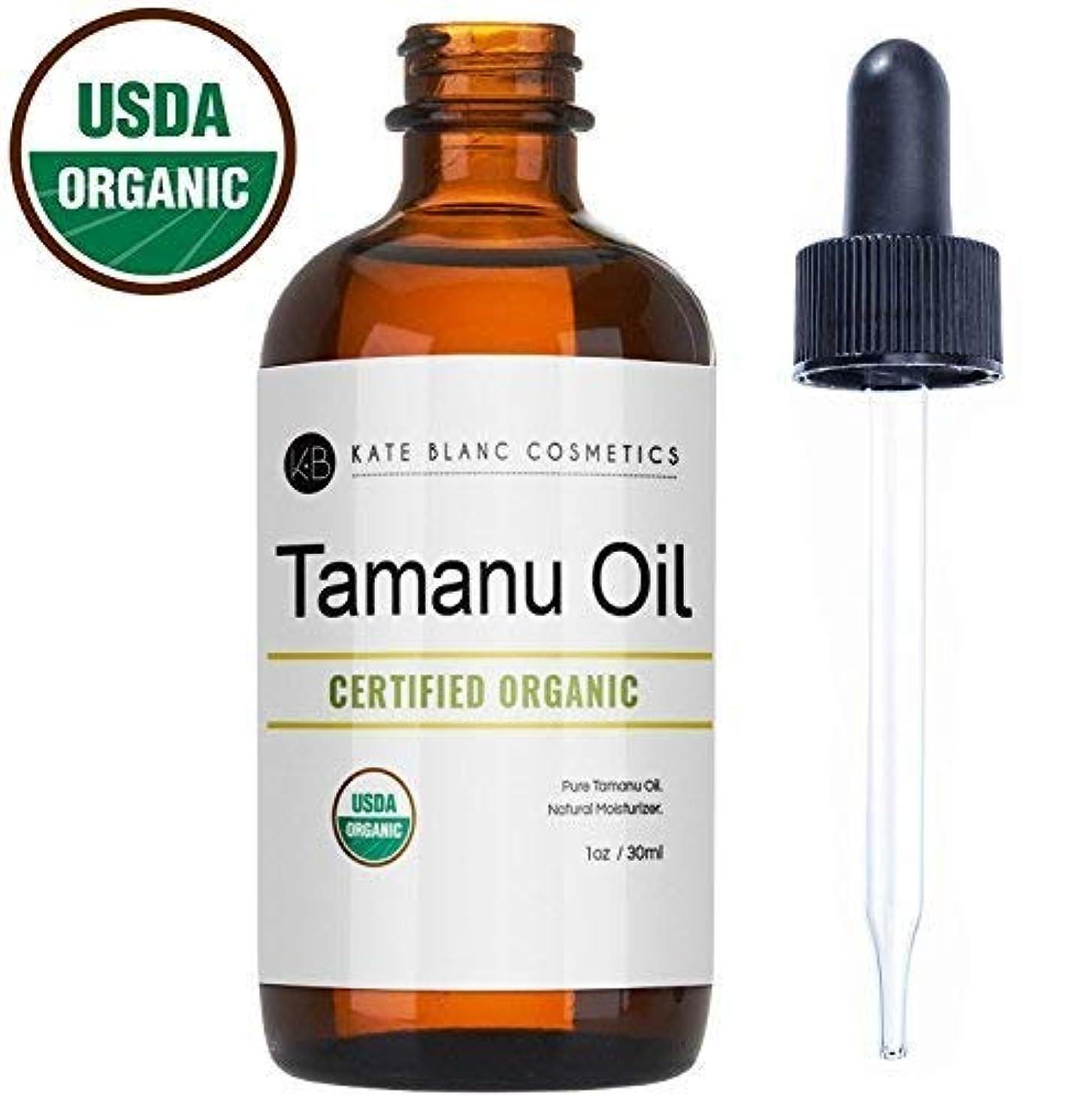 れる気配りのある論理的にTamanu Oil 1 fl.oz. 30 ml USDA Certified Organic
