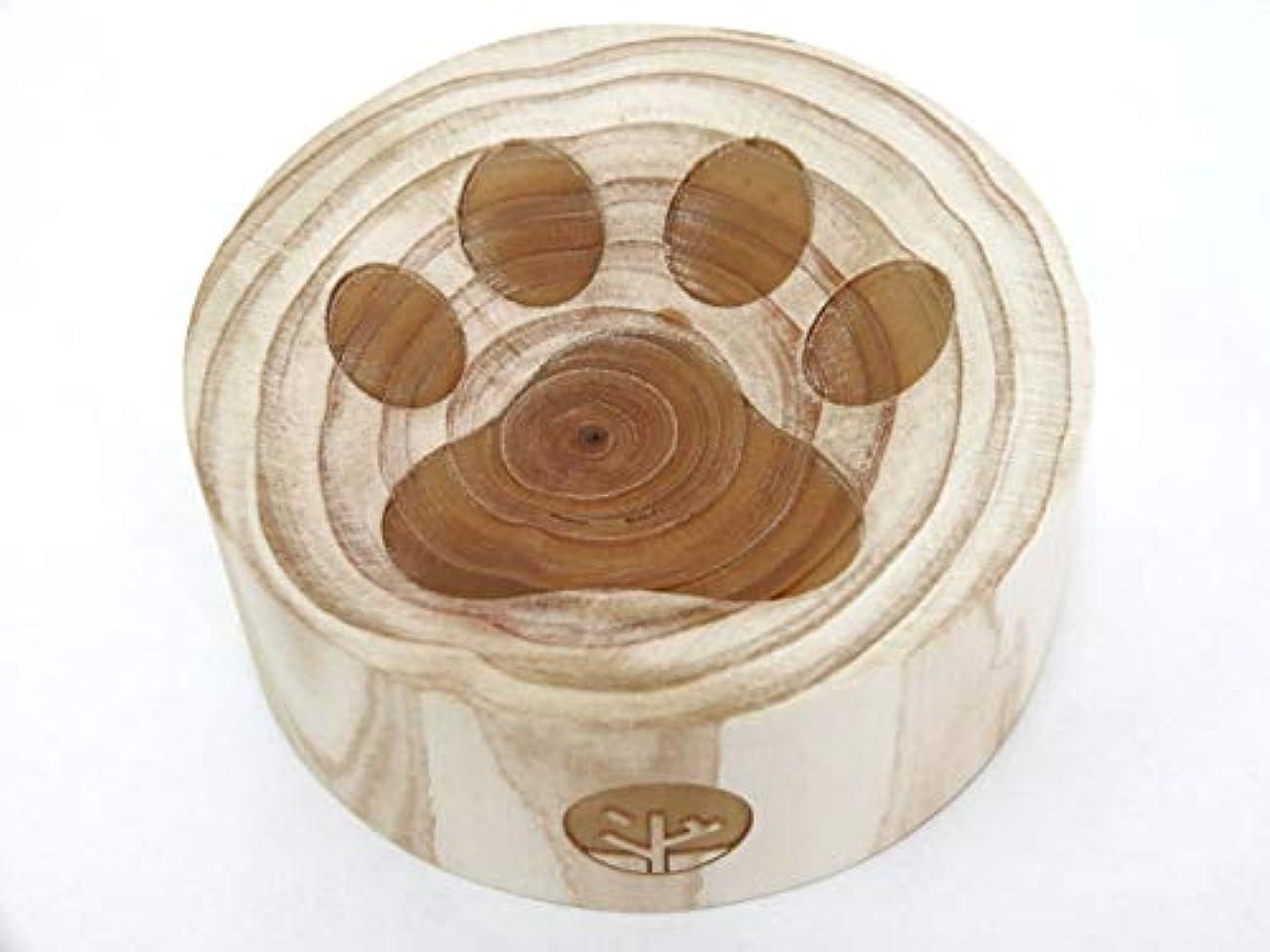 特に根拠節約一郎木創 木製 アロマディッシュ 心持木受香器 肉球 猫 桧 TL-97-5