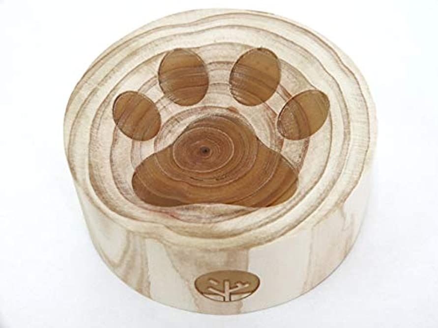洗剤宗教的な証言する一郎木創 木製 アロマディッシュ 心持木受香器 肉球 猫 桧 TL-97-5