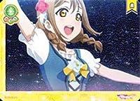 ラブライブ! LL11-016 国木田 花丸 (R レア) スクールアイドルコレクション Vol.11