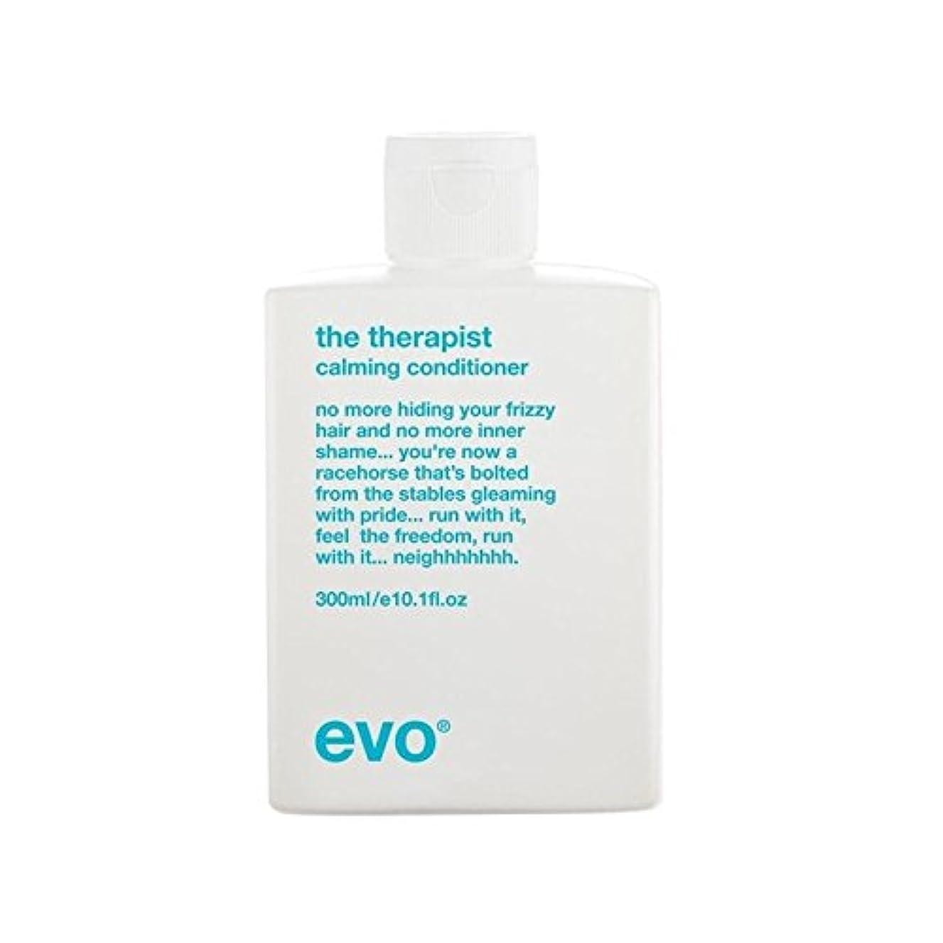 アジテーションダウンタウン残り物セラピスト沈静コンディショナー(300ミリリットル) x2 - Evo The Therapist Calming Conditioner (300ml) (Pack of 2) [並行輸入品]