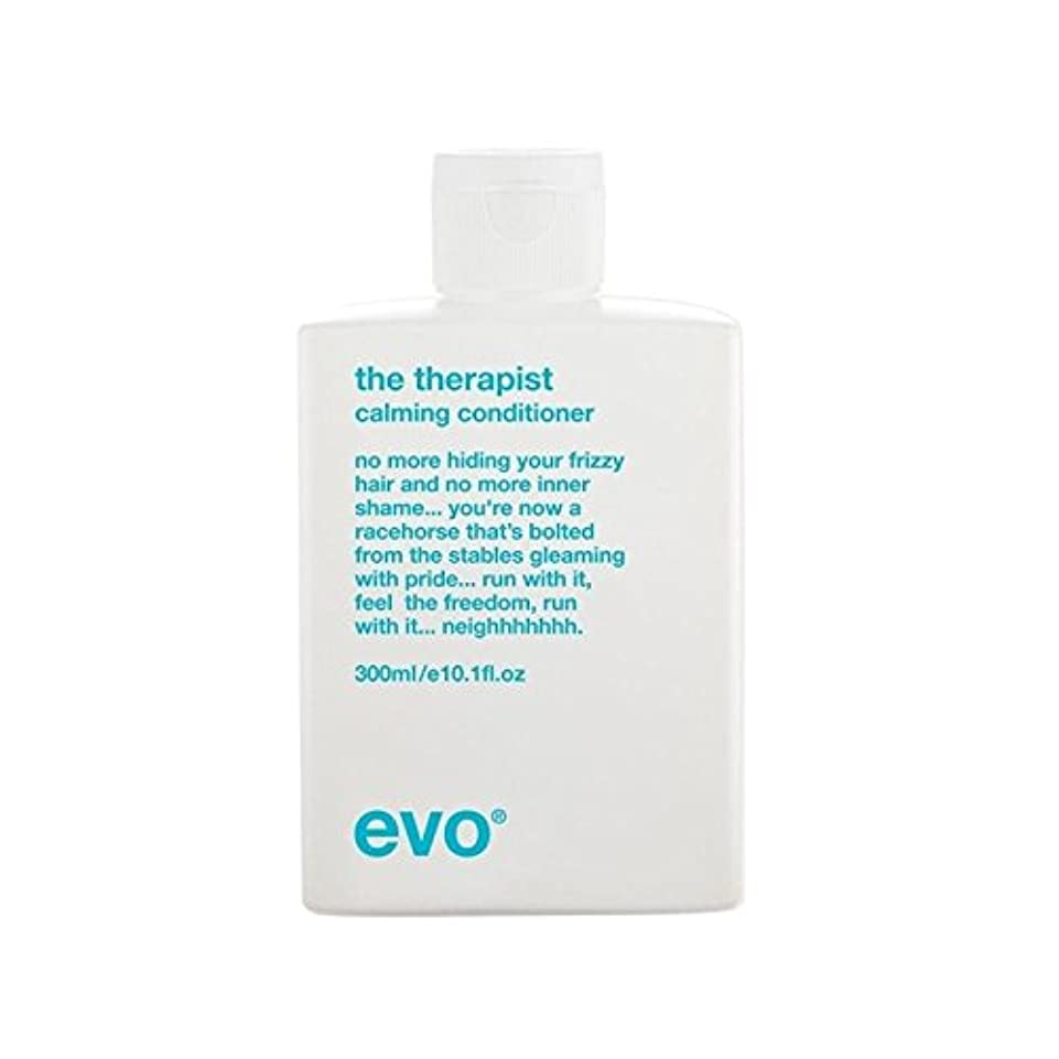 黄ばむポータルリースセラピスト沈静コンディショナー(300ミリリットル) x4 - Evo The Therapist Calming Conditioner (300ml) (Pack of 4) [並行輸入品]