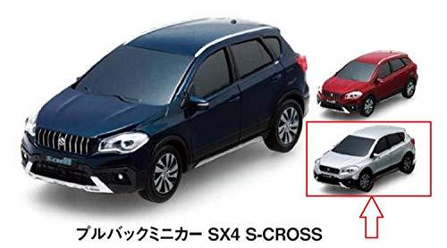 SUZUKI/スズキ 【プルバックミニカー】【SX4 S-CROSS】【シルバー】