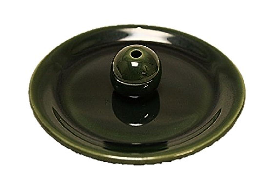 独創的ブリーフケース会議9-4 織部 お香立て 9cm香皿 陶器 日本製 製造直売