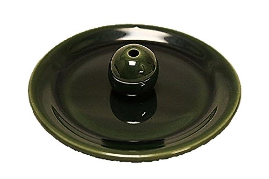9-4 織部 お香立て 9cm香皿 陶器 日本製 製造直売