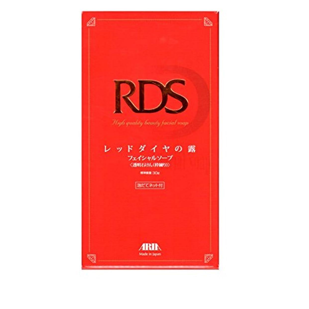 フィード場所バブルレッドダイヤの露 フェイシャルソープ 洗顔 石鹸 日本製