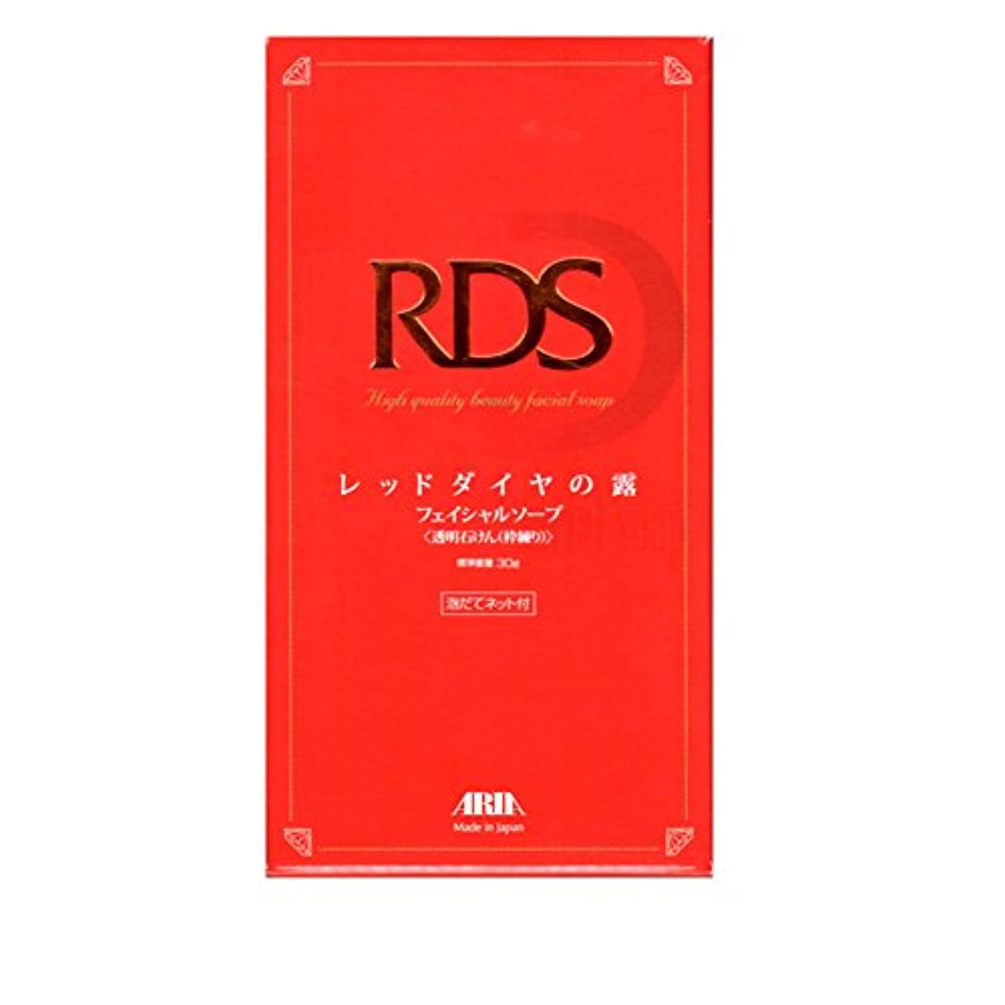 図吸収道を作るレッドダイヤの露 フェイシャルソープ 洗顔 石鹸 日本製