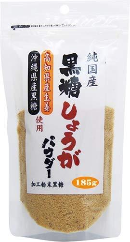【6個セット】黒糖しょうがパウダー(純国産) 185g