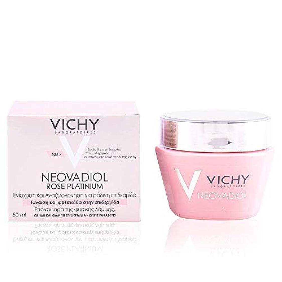 強大な童謡手Vichy Neovadiol Rose Platinium Cream 50ml [並行輸入品]