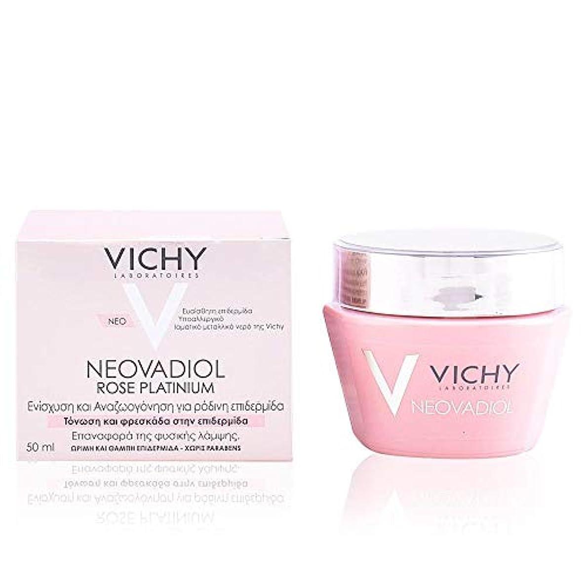 陽気な受ける平行Vichy Neovadiol Rose Platinium Cream 50ml [並行輸入品]