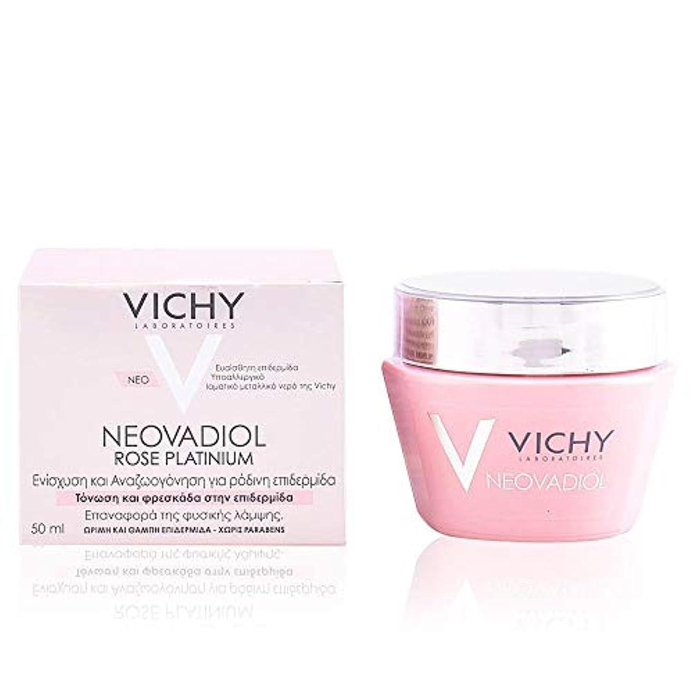 がんばり続けるクリスマスポジションVichy Neovadiol Rose Platinium Cream 50ml [並行輸入品]