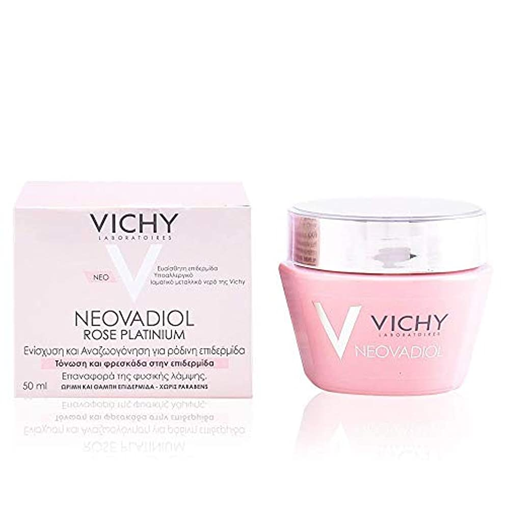 学者サイクロプス乳製品Vichy Neovadiol Rose Platinium Cream 50ml [並行輸入品]