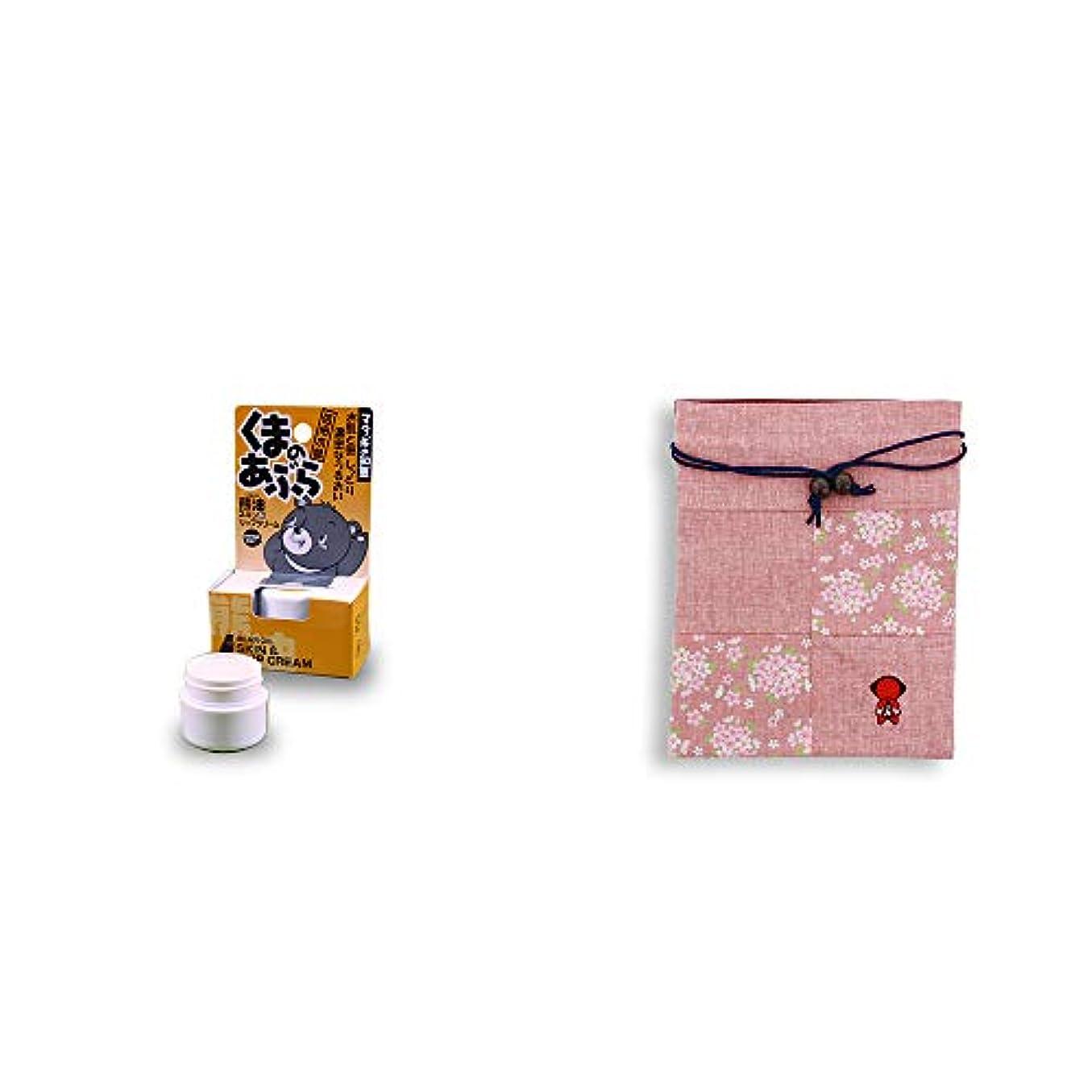 部族ヤング病弱[2点セット] 信州木曽 くまのあぶら 熊油スキン&リップクリーム(9g)?おねがいさるぼぼ 巾着【ピンク】