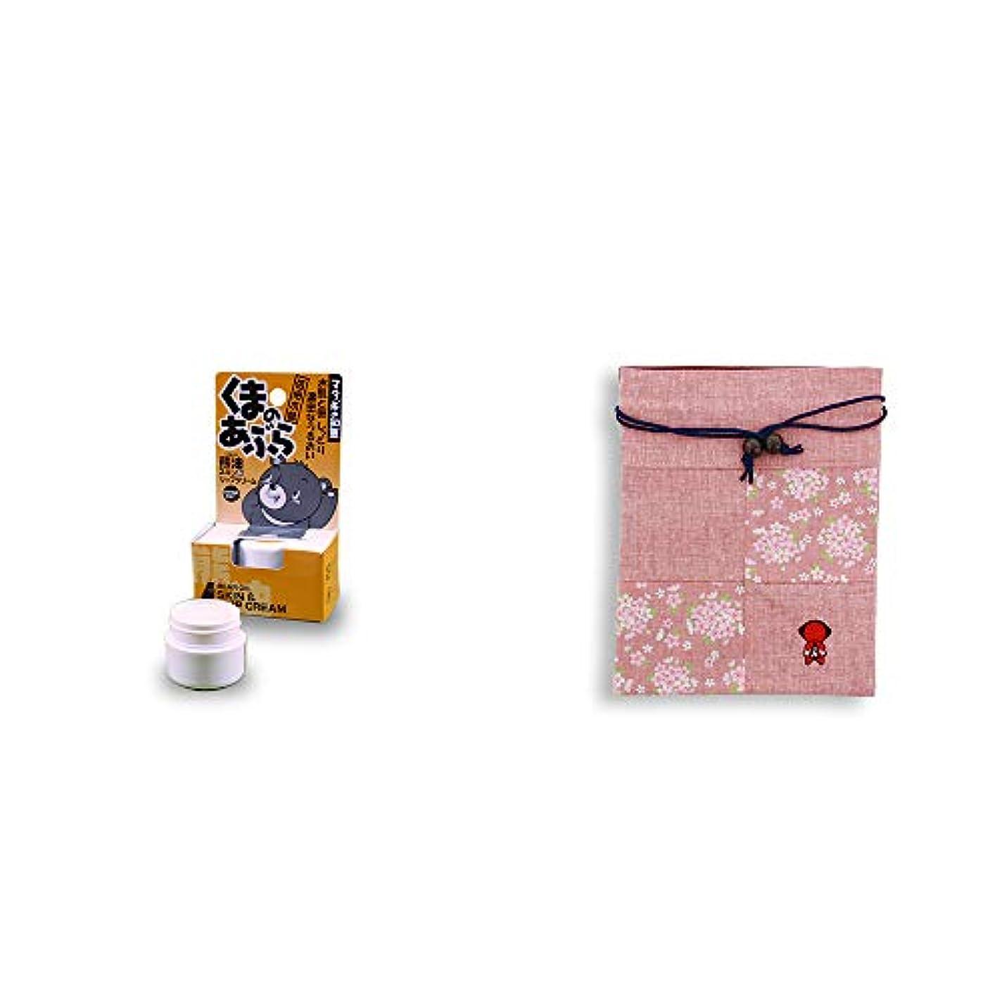 毎月スポーツマン墓地[2点セット] 信州木曽 くまのあぶら 熊油スキン&リップクリーム(9g)?おねがいさるぼぼ 巾着【ピンク】