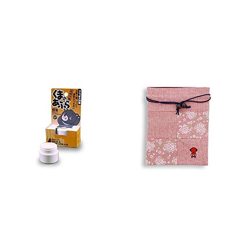 実験好むシチリア[2点セット] 信州木曽 くまのあぶら 熊油スキン&リップクリーム(9g)?おねがいさるぼぼ 巾着【ピンク】