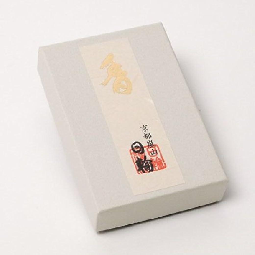 メディア情熱チューブ天然香料100%お焼香 「香」 25グラム
