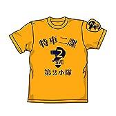 機動警察パトレイバー 特車二課Tシャツ ゴールド サイズ:XL