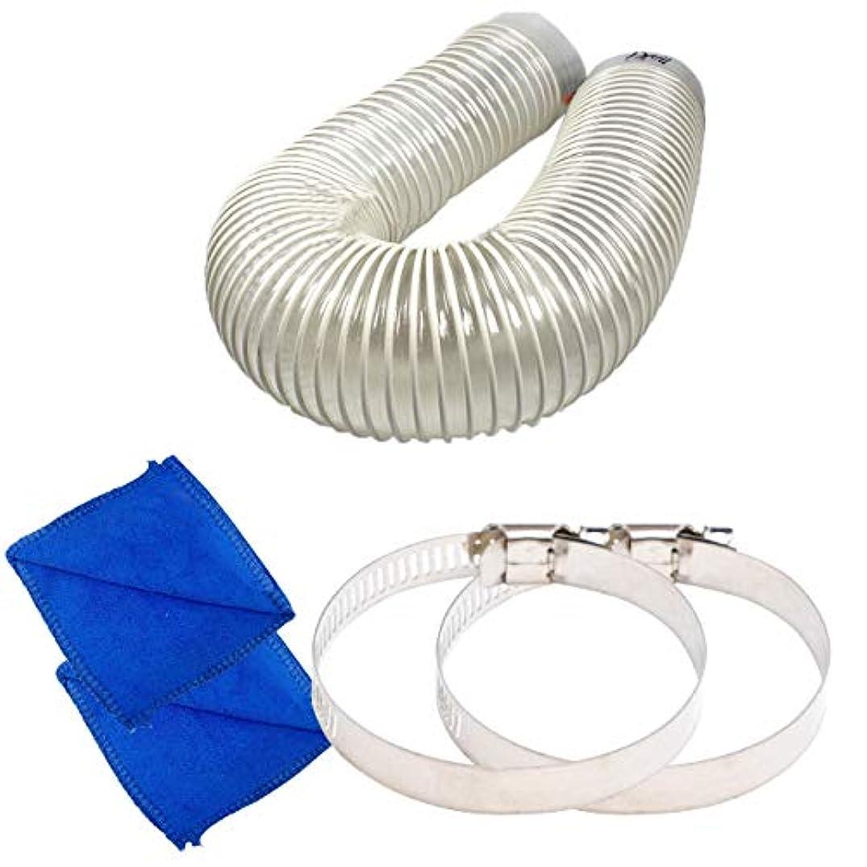 測定可能ジレンマシングルフェリモア フレキシブルホース フレキシブルチューブ プラスチックホース 集塵機 サイクロン DIY (3種セット)