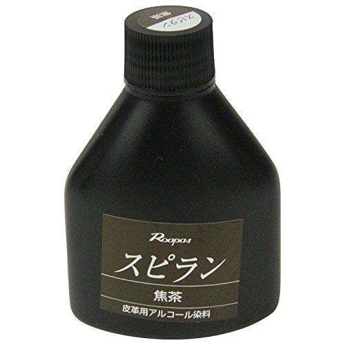 SEIWA ローパススピラン 小 100ml 焦茶...
